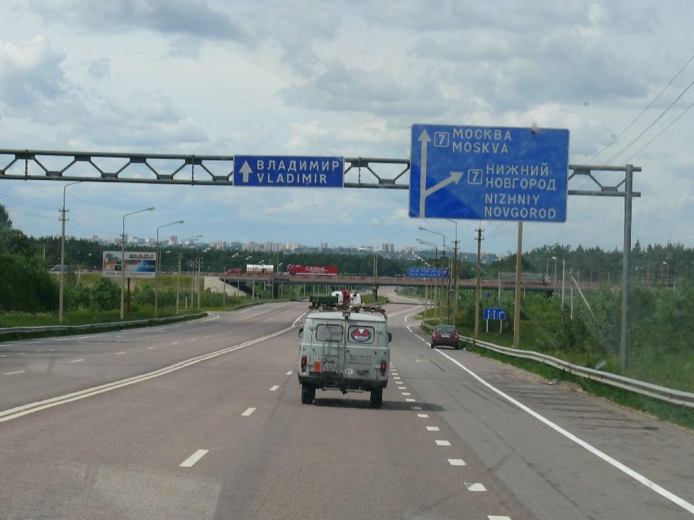 Tuvojamies Vladimiras pilsētai
